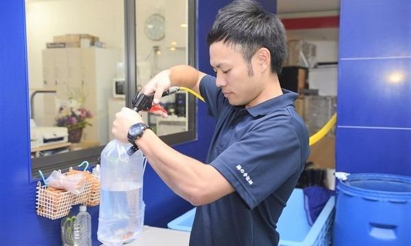 9月4日(土)海の手配師・石垣幸二さんのお仕事@静岡県 イベント画像2