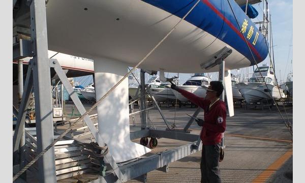 9/15(日)ヨットを造る!ヨットを運航するお仕事をしよう!@茨城県 イベント画像2
