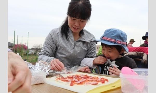 3歳から山仕事に挑戦! しいたけの菌打ち&ピザ窯でピザ作り in 狭山市 イベント画像3