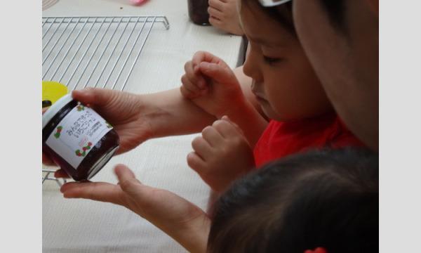 収穫から挑戦!5歳からのいちごジャム作り&イチゴ屋さん体験in狭山 イベント画像2
