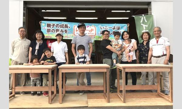 アクトインディ株式会社(いこーよ)の6歳になったら机を作ろう!机作り&木こり体験in山武イベント