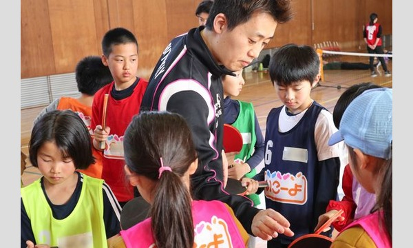 やってみたいを実現!原田コーチの親子卓球教室in東京(礼武道場) イベント画像2