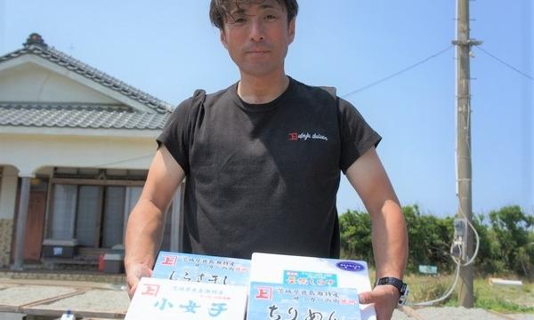 10月9日(土)しらす加工のお仕事をしよう@茨城県 イベント画像1