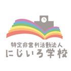 NPO法人にじいろ学校 イベント販売主画像
