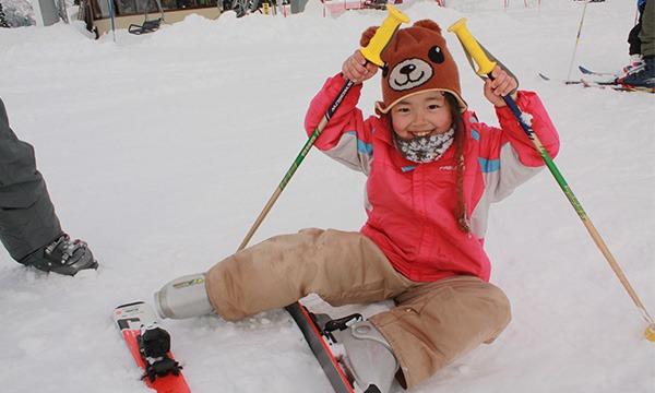 小出スキー場 レンタルセットプラン 最大1,000円割引 イベント画像3