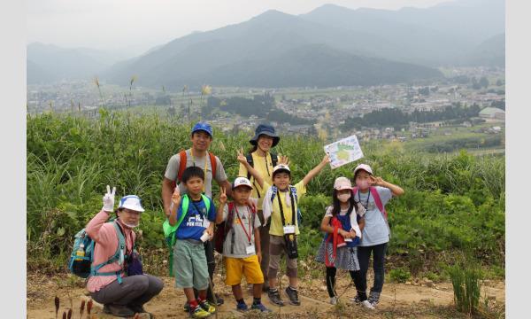 うおぬまわくわくキッズ☆駒見山ハイキング! イベント画像1