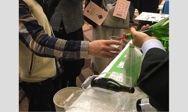第2回 近江の新酒きき酒会 ~「近江の地酒でもてなし条例」制定記念~ イベント画像2