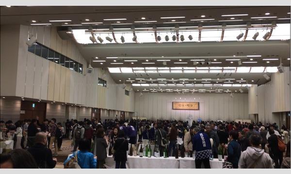 第2回 近江の新酒きき酒会 ~「近江の地酒でもてなし条例」制定記念~ イベント画像3
