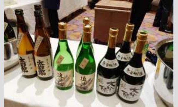 「近江の地酒でもてなし条例」制定記念 近江の新酒きき酒会 イベント画像2