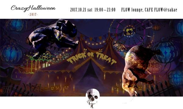 クレイジーハロウィン2017 in愛知イベント