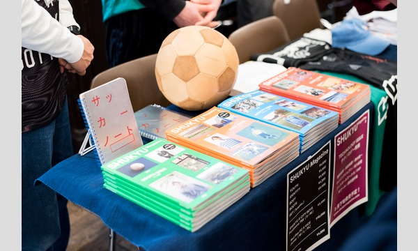 ヨコハマ・フットボール文化祭2019 【頒布委託登録】 イベント画像3