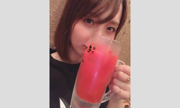 5/24(日) 廣瀬聡子 オンライン飲み会イベント イベント画像1