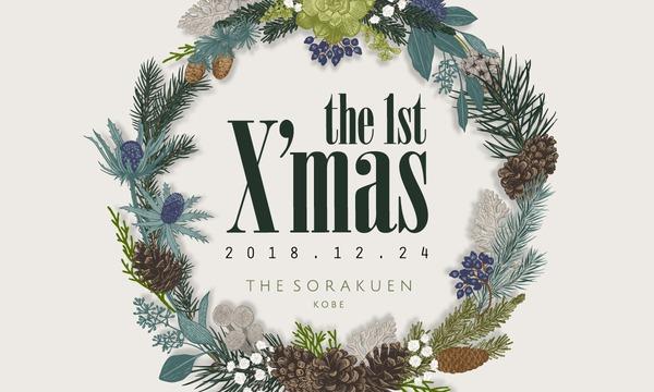 """THE SORAKUEN """"the 1st X'mas"""" イベント画像1"""