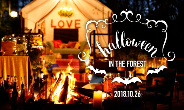 Halloween in the Forest イベント画像1