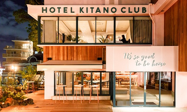 solafes特別ライトコース in HOTEL KITANO CLUB イベント画像1