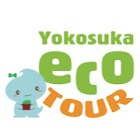 横須賀エコツアーサポート協会 イベント販売主画像