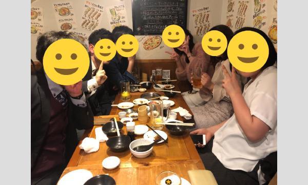 5月16日(日)19:00開催!上野はしご酒コン - 女性無料ご招待!20代30代!上野ではしご酒しよう!