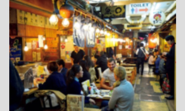 2月13日開催!恵比寿ハシゴ酒コン - 女性無料ご招待!恵比寿横丁でハシゴ酒しよう☆ イベント画像2