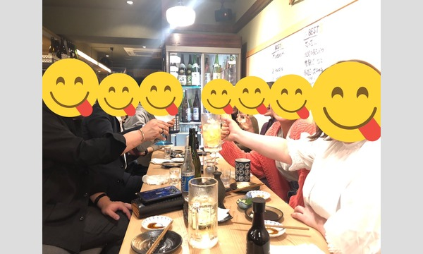 7月7日(火)20:00開催!中目黒はしご酒コン - 女性人気!20代30代!中目黒ではしご酒しよう! イベント画像2