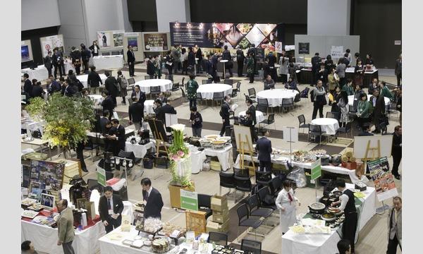 SENDAI Communication Fair in 仙台国際センター2021 イベント画像2