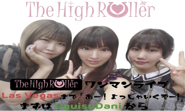 The High Roller  ワンマンライブ イベント画像1
