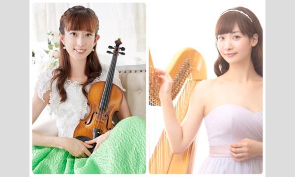 Violin&Harp Morning Concert@近江楽堂 イベント画像1
