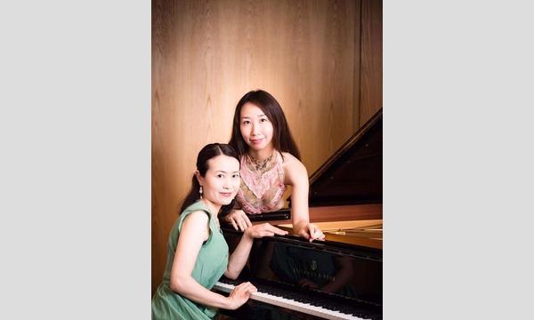 0歳からのおはなしクラシック 〜音楽で心をつなぐ〜 クリスマスコンサート イベント画像2