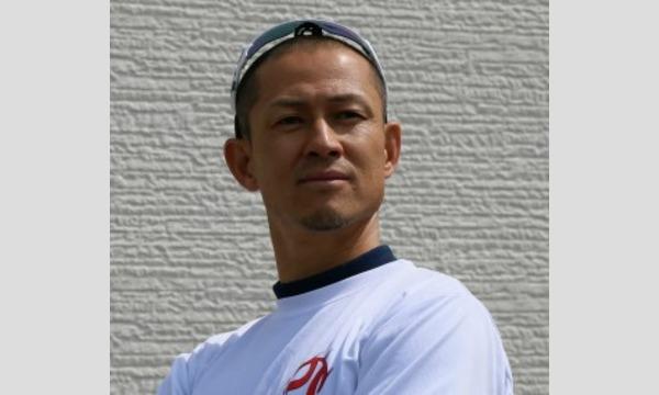 プロ野球から学ぶコンディショニングメソッド in東京イベント