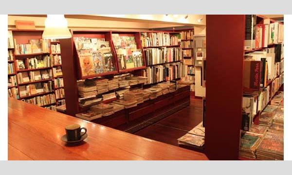 サダヨシの部屋 〜秘密の書斎〜 イベント画像1