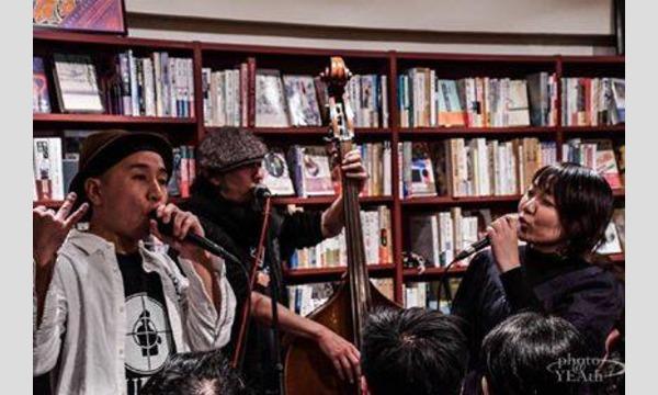 SUIKA & Artmans presents 「楽園」〜Artmans EP 完成記念ライブ!〜 イベント画像2
