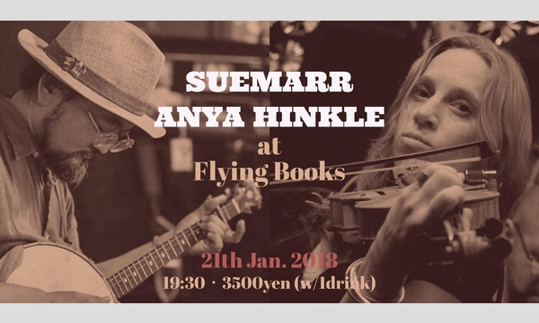 SUEMARR & Anya Hinkle ライブ at Flying Books イベント画像1