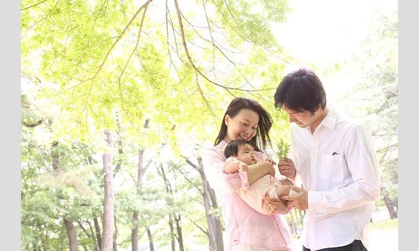 ☆ 家族写真撮影会『 こむの木 』☆《小金井公園》 イベント画像1