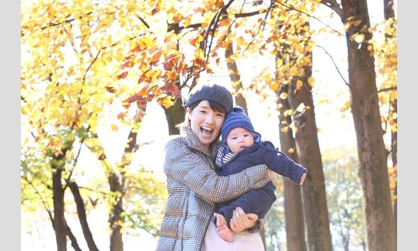☆ 家族写真撮影会『 こむの木 』☆《小金井公園》 イベント画像2