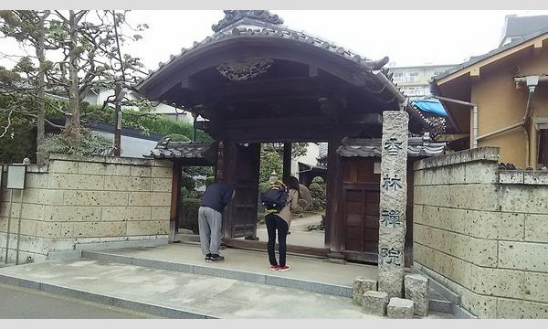 香林院 坐禅会「禅を知る白子温泉二日間」 in千葉イベント