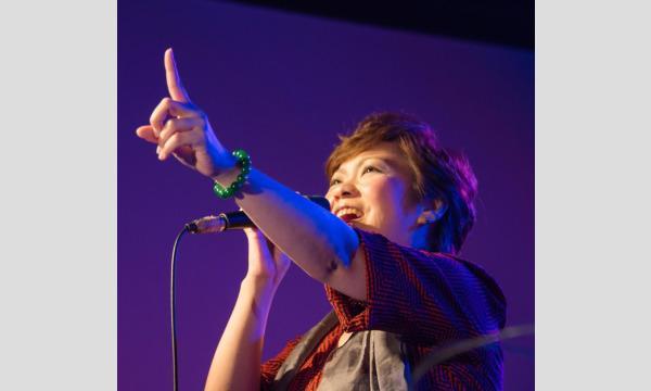 Hiromix Presents 「あなたの知らない世界 vol.7 オンライン座談会」 イベント画像1