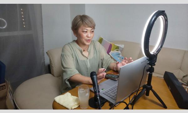 Hiromix Presents 「あなたの知らない世界 vol.7 オンライン座談会」 イベント画像2