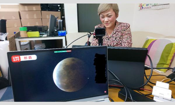 Hiromix presents 【オンライン座談会】「あなたの知らない世界」vol.4 イベント画像2