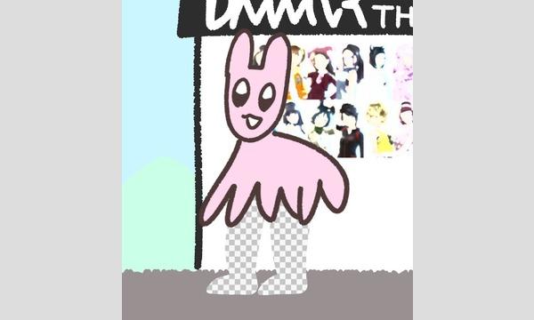 GEMS COMPANY 1st LIVE 「Magic Box」フラワースタンド協賛金受付 イベント画像2