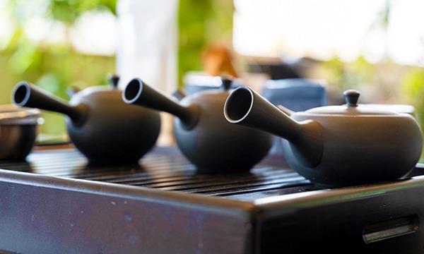 新茶を楽しみましょう!オチャノキプロジェクト オンラインイベント イベント画像2