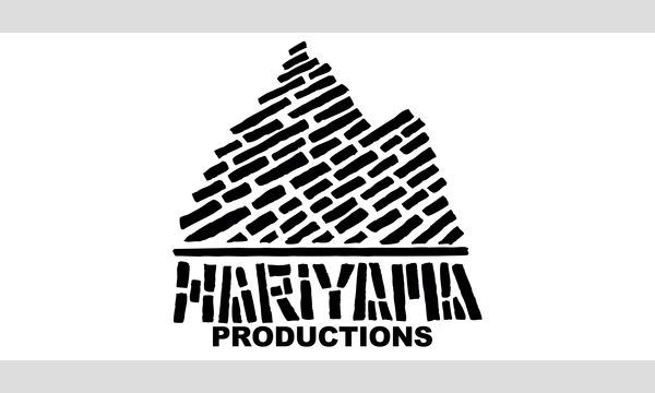 HariyamaProdcutions  -  10th Special Talk イベント画像1
