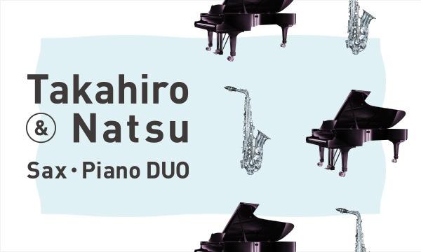 Takahiro&Natsu  Sax・Piano DUO イベント画像1