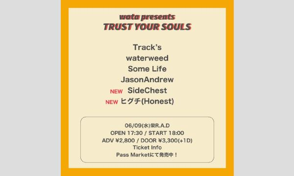 RAD CREATION(株)のwata presents【TRUST YOUR SOULS】イベント