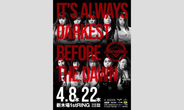 4/22 Marvelousプロレス  Go Toイベント適用配信専用チケット イベント画像1