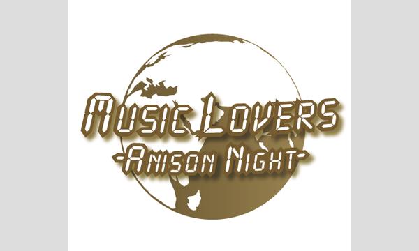 Music Lovers -Anison Night- Anniversary 5 イベント画像1