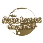 Music Lovers -Anison Night- 運営事務局のイベント