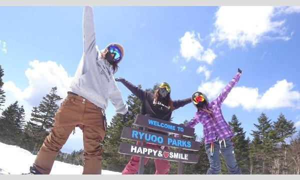 【最大1,900円OFF】竜王スキーパークリフト 早割券 イベント画像3
