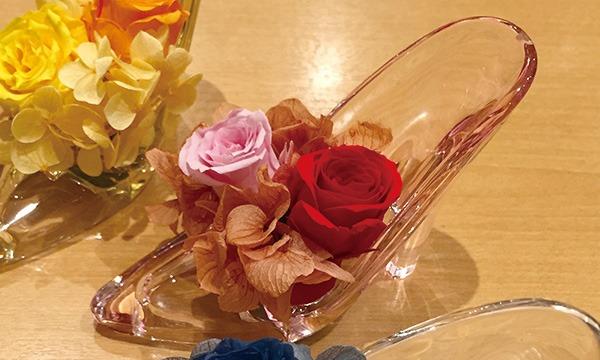プリザーブドフラワー・ヒールアレンジメント講座 in神奈川イベント