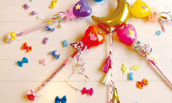 親子でつくる魔法のスティック講座 in神奈川イベント