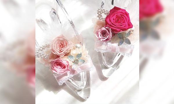 ヨコハマハンドメイドマルシェ 実行委員会のプリザーブドフラワー・ガラスの靴講座イベント