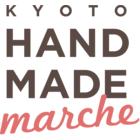 京都ハンドメイドマルシェ 実行委員会のイベント